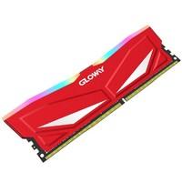 GLOWAY 光威 深渊系列 RGB 32GB DDR4 3000频率 台式机内存条