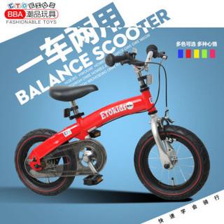 DiWoNi 笛沃尼 儿童平衡车自行车2-10岁 10寸(身高80-115cm) 蓝色