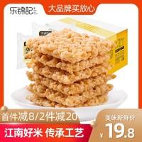 米酥酥锅巴1000g原味 整箱 膨化食品 糯米休闲零食礼盒 *2件
