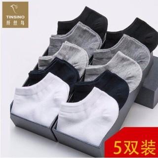 纤丝鸟5双装夏季薄款船袜男士短袜 男士船袜5双装