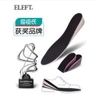 ELEFT 男女增高鞋垫 1双