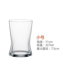 Spieglau 诗杯客乐 X-ACT系列 水晶玻璃杯 小号327ml *3件