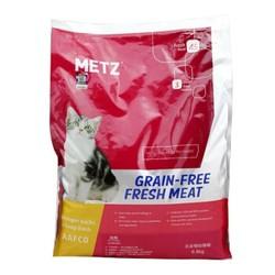 METZ 玫斯 天然幼猫粮 6.8kg