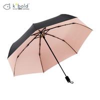 Kobold 酷波德 经典小黑伞太阳伞 三色可选