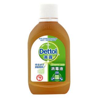 凑单品 : Dettol 滴露 消毒液 衣物除菌液 100ml
