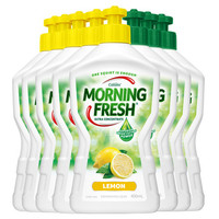 MORNING FRESH 超浓缩洗洁精 8瓶装 *2件