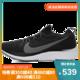 Nike 耐克 zoom fly flyknit 539元