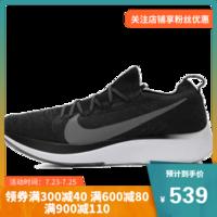 Nike 耐克 zoom fly flyknit