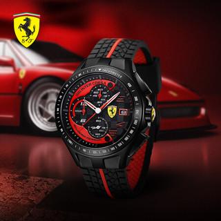 法拉利 Ferrari手表运动户外手表潮流欧美石英腕表0830077