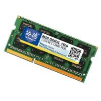 协德 DDR3L 1600 8G笔记本内存条 低电压1.35V版全兼容支持双通道