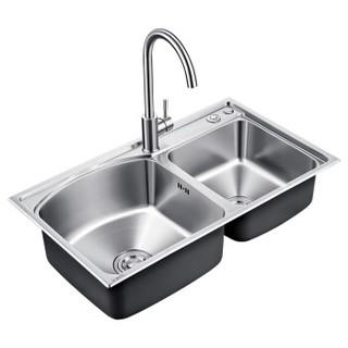 VATTI 华帝 iwash-780D 12套 嵌入式 洗碗机