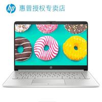 HP 惠普 星 14s 青春版 14英寸笔记本电脑(Ryzen7-3700U、4GB、256GB)