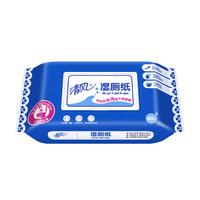 清风 湿厕纸 40片/包    *20件