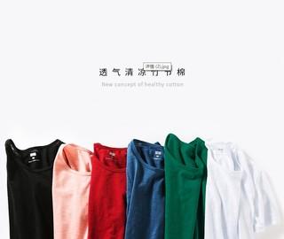 TEDELON 太子龙 夏季男士短袖t恤圆领半袖