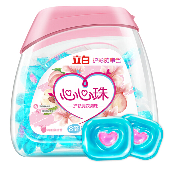 立白 洗衣凝珠(心心珠盒装)15g*25颗