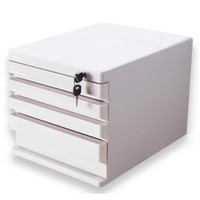 M&G 晨光 ADM95297 四层带锁文件柜 灰色 +凑单品