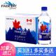 芬尼湾冰川(FINER BAY glacial) 加拿大进口饮用天然水500ml*12瓶 (12瓶/箱) 29.9元(需用券)