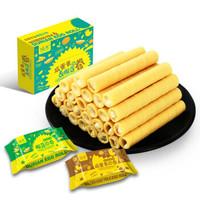麦兆  榴莲/咸蛋黄双口味蛋卷 口味混搭80g*6件(共480g)