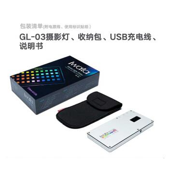Iwata LED GL-03 便携小型特效外拍灯