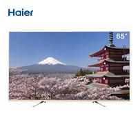 Haier 海尔 LS65A51G 65英寸 4K液晶电视