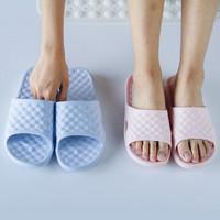玉含香 男女浴室拖鞋 2双