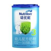 Nutrilon 诺优能 婴儿配方奶粉 中文版 3段  800g