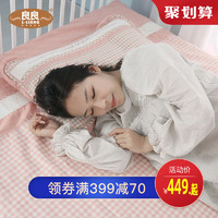 良良 成人苎麻凉席夏季透气席子大床凉席 新生儿宝宝婴儿可用