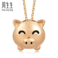 Chow Sang Sang 周生生 MintyGreen限定 18K金猪项链 *3件