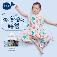 米乐鱼升级款专利睡袋 婴儿睡袋空调房睡袋防踢被
