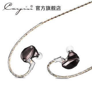 CAYIN 凯音 YB04 耳机 (动铁、入耳式)