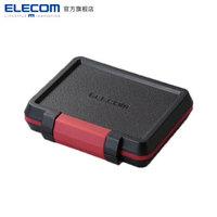 ELECOM 宜丽客 大容量存储TF卡收纳盒卡托收纳盒 黑色