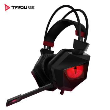 TAIDU 钛度 THS300PRO 暗鸦之眼升级版 虚拟7.1声道 吃鸡耳机 黑色