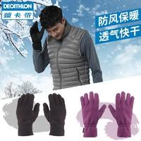 迪卡侬 FOR2 骑车户外骑行手套登山运动手套