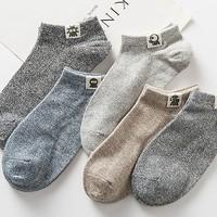 莫代尔 男士浅口短袜 10双装 *2件