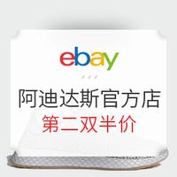 eBay Adidas 阿迪达斯 官方店大促
