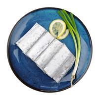 1.5kg包邮舟山带鱼段新鲜舟山野生刀鱼去头去尾烧烤食材 海鲜水产