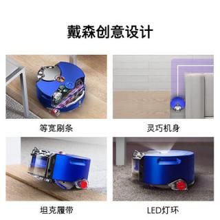 dyson 戴森 360 Heurist 扫地机器人 (蓝色)