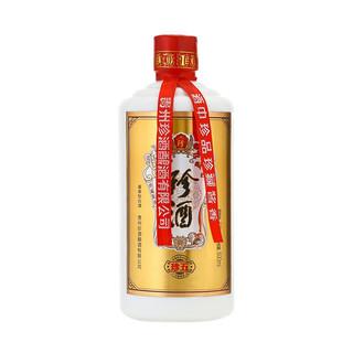 珍酒 珍五 金装版 53度 酱香型白酒 500ml/盒 *2件