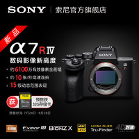 Sony/索尼 ILCE-7RM4 A7RM4全画幅微单索尼a7r4