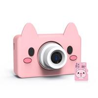 萌宝拍 C1儿童数码照相机迷你小女孩男孩宝宝玩具真单反趣味数码相机六一儿童节礼物 C1小猪32G