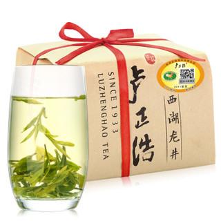 卢正浩 茶叶绿茶 浓香一级龙井茶叶春茶传统纸包2019新茶(西湖龙井工艺 5022084)200g *3件