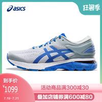 ASICS亚瑟士男运动跑鞋 GEL-KAYANO 25 LITE-SHOW 1011A204-020