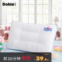 多喜爱卡通儿童长方形枕小猪佩奇可水洗枕儿童枕芯单人枕头
