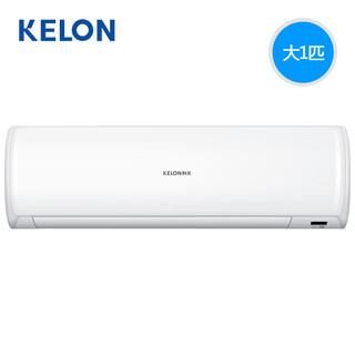 限地区 : KELON 科龙 KFR-26GW/EFQMA1(1N17) 1匹 冷暖变频 壁挂式空调