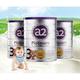 a2 艾尔 白金版 婴儿配方奶粉 3段 900g 533.42元含税包邮(合177.8元/件)