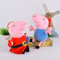 小猪佩奇 帽子款毛绒玩具 佩奇+乔治 46CM