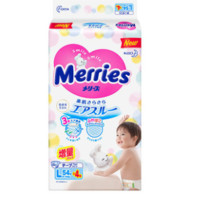 kao 花王 Merries 妙而舒 婴儿纸尿裤 L58片*6包