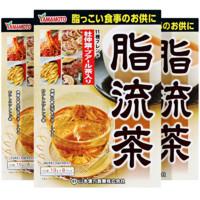 山本汉方 日本进口 旗舰店限定脂流茶刮油解腻养生茶10g*8袋*3盒