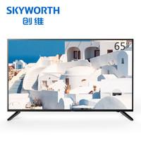 Skyworth 创维 65V20 65英寸 4k超高清 网络电视