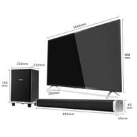 PHILIPS 飛利浦 65PUF7093/T3 + CN-HTL2000/93 65英寸 4k超高清 液晶電視